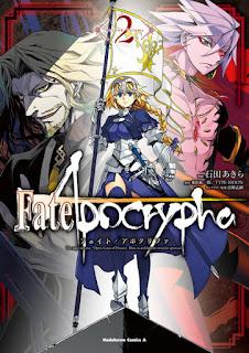 [東出祐一郎×石田あきら] Fate/Apocrypha 第01-02巻
