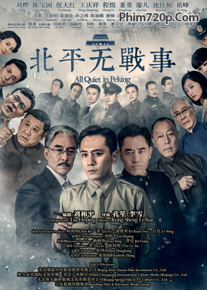 All Quiet in Peking 2015 poster