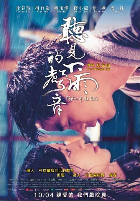 rhythm of the rain poster