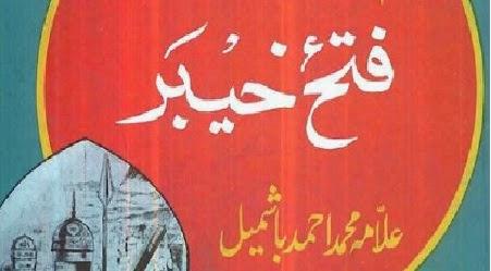 http://books.google.com.pk/books?id=mXHiBAAAQBAJ&lpg=PA1&pg=PA1#v=onepage&q&f=false