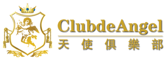 Clubde Angel Indonesia