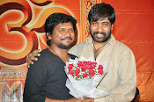 Rey Audio Platinum Disk function-thumbnail-11