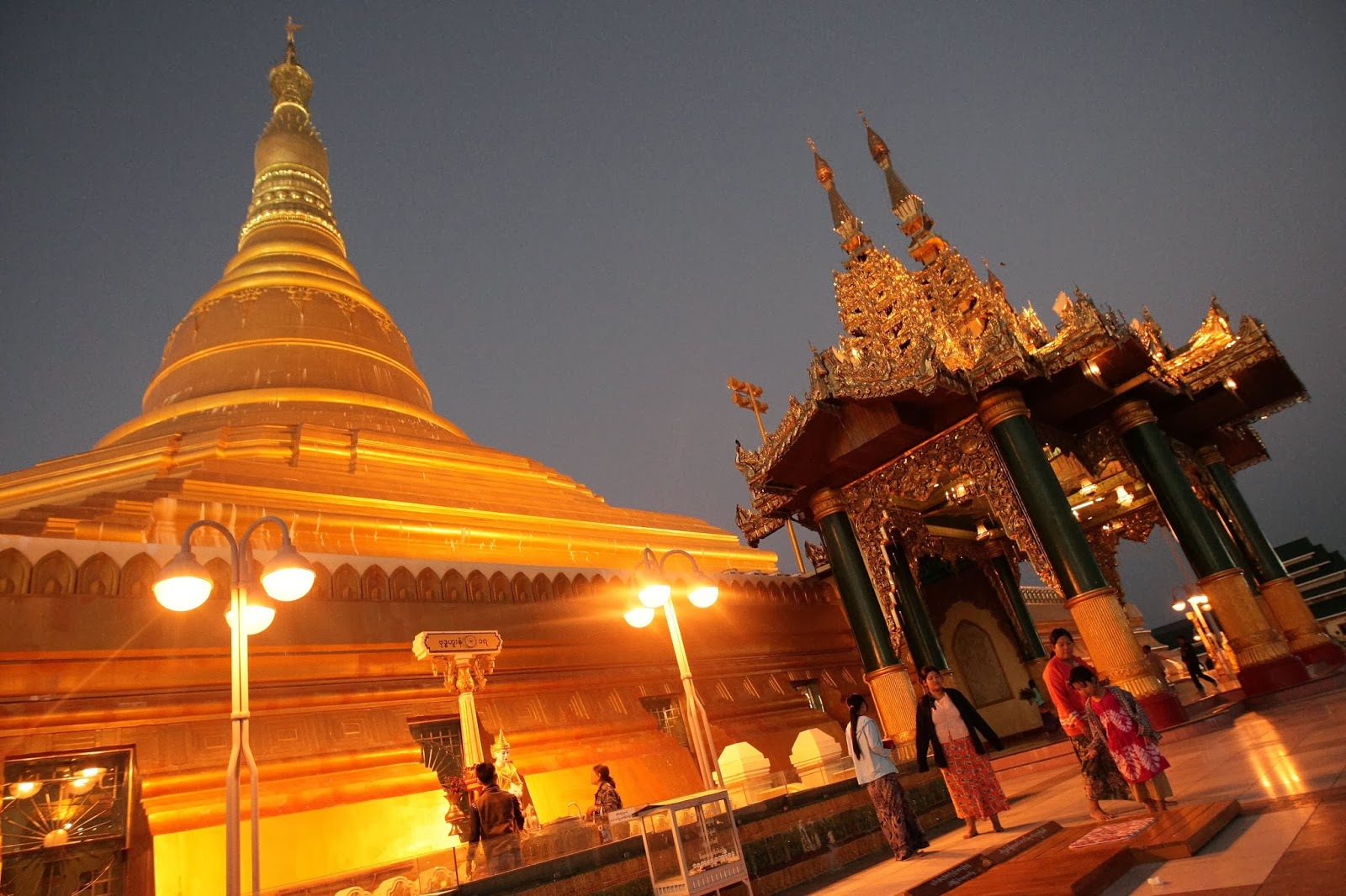 Nay Pyi Taw Myanmar  City pictures : Alive, The Journey!: Uppatasanti Pagoda Nay Pyi Taw, Myanmar