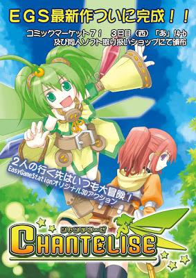 Download RPG Game Chantelise Mediafire img