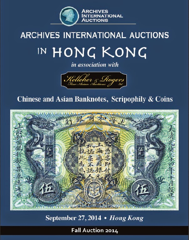 Auction catalogue Archives International Auctions Hong Kong Chinese and Asian Banknotes, Scripophily & Coins