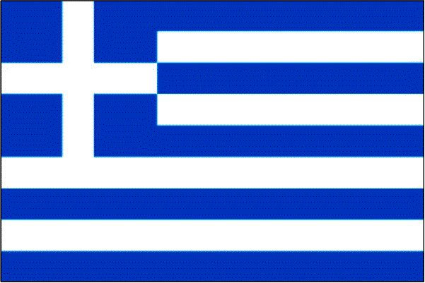 Stamos  Arfara  Messinias Greece
