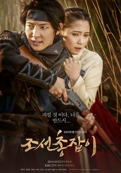 Tay Súng Joseon (Tập 20/22)