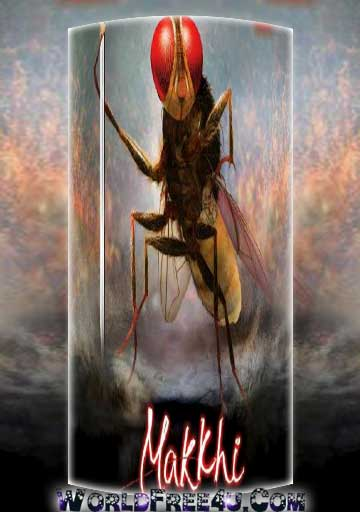Poster Of Makkhi (2012) In Hindi Telugu Dual Audio 300MB Compressed Small Size Pc Movie Free Download Only At worldfree4u.com