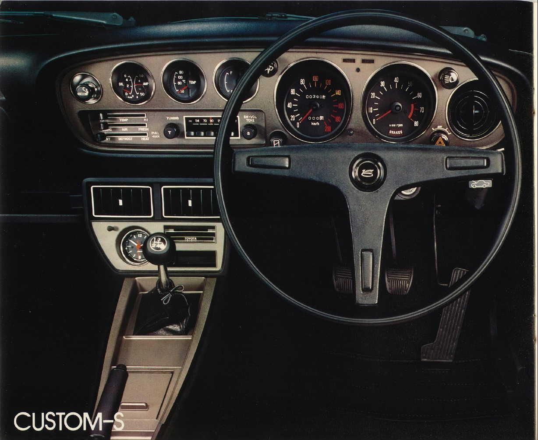 fotki japońskich samochodów, Toyota Celica, klasyk, jdm, I, szybkie, tylnonapędowe, wnętrze, w środku, interior