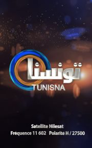 Tunisna