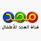 Almajd children TV Channel Frequency Nilesat 2014