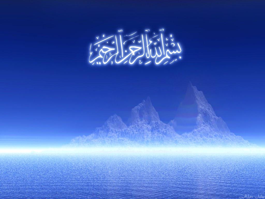 Tulisan Arab Bismillah KALIGRAFI ISLAM Walpaper 2