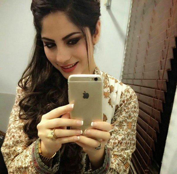 Neelum Munir new hot pics