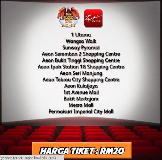 """Komentar untuk """"Maharaja Lawak Mega 2014 Akhir, Langsung di Pawagam"""""""