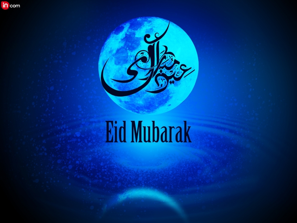 essay on my favourite festival ramzan eid But my favourite festival is eid ul fitr  eid ul fitr is an islamic festival  it takes place at the end of ramadan, a month of fasting where people where people don't eat or drink in the day and break their fast in the evening.
