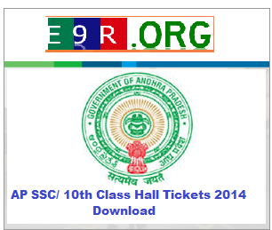 BSEAP AP SSC/ 10th Class Hall Tickets 2014 Download