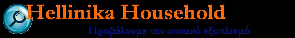 Hellinika Household