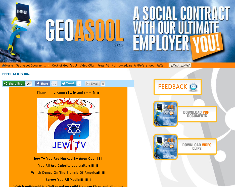 Geo Tv Website Hacked By Aaon Cop Hackers Group