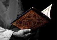 Jawaban Al Quran atas Pertanyaan Manusia