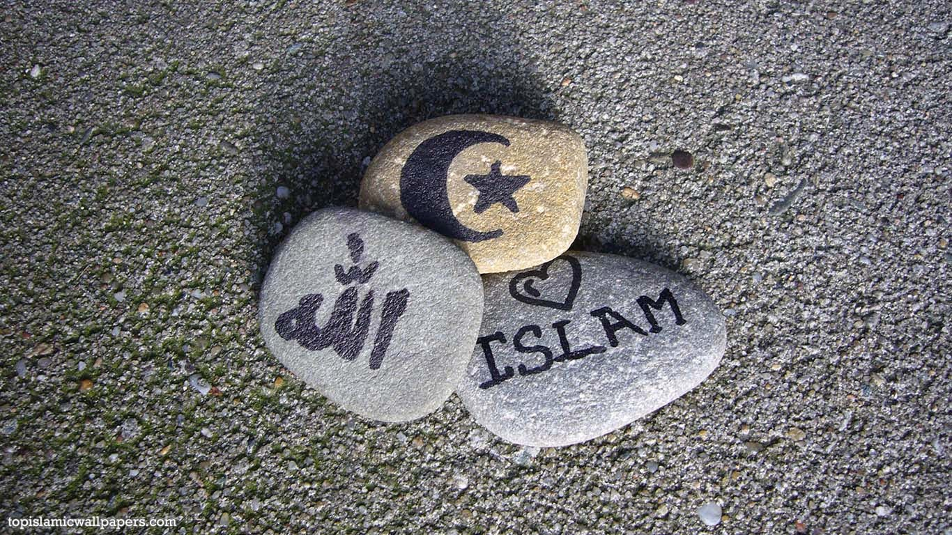 Download Islamic