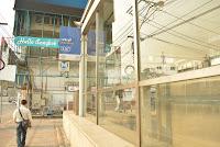 Petchaburi Station