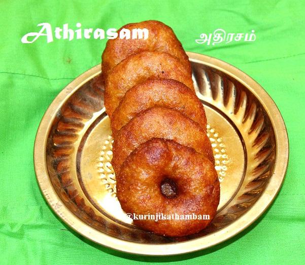Athirasam adhirasam kurinji kathambam recipe cuisine indian recipe category dessert forumfinder Gallery