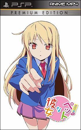 Sakurasou no Pet na Kanojo [MEGA] [PSP] Sakurapet