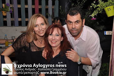 «5 χρόνια» aylogyros news...