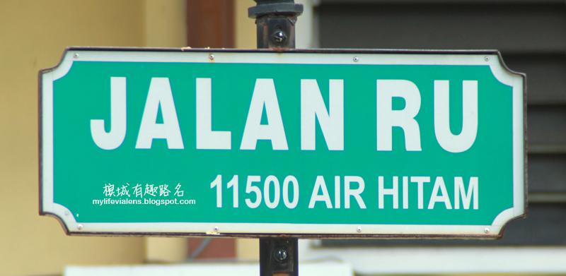 Interesting Road Name Of Penang