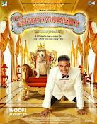 It's Entertainment (2014)