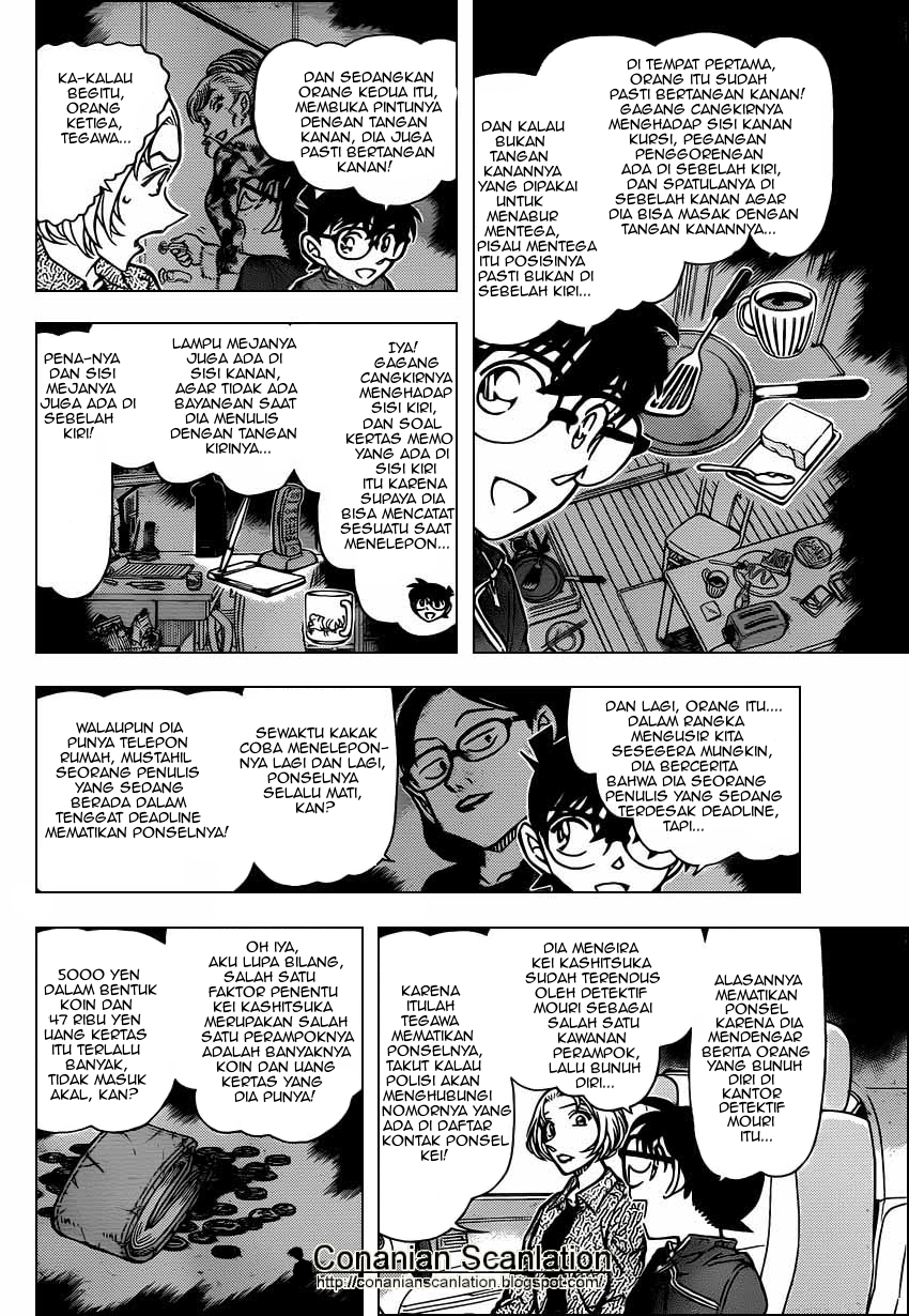Dilarang COPAS - situs resmi www.mangacanblog.com - Komik detective conan 800 801 Indonesia detective conan 800 Terbaru 5|Baca Manga Komik Indonesia|Mangacan