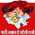राजस्थानी भाषा समिति के संस्थापक कविया सोमवार को बाड़मेर में लेंगे बैठक