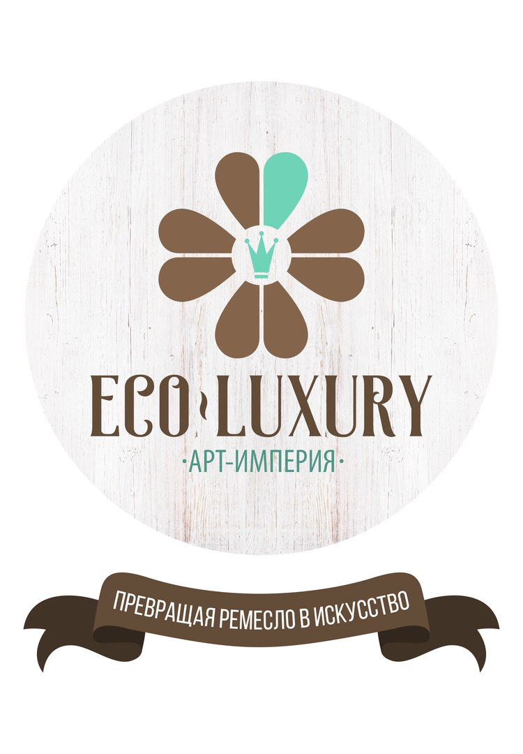 "Я в ДК Арт-Империя ""ECO-LUXURY"""