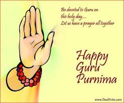 guru purnima wishes images quotes sms messages