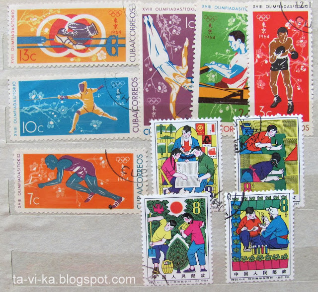 кубинские марки