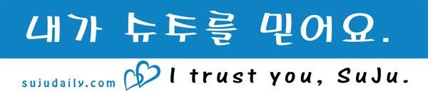 I trust you, SUJU