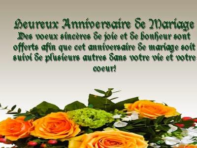 Carte joyeux anniversaire mariage gratuite