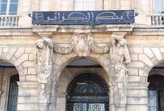 مسابقة توظيف على أساس الإختبارات في بنك الجزائر أكتوبر 2013 832b9e75572a01e1a07b