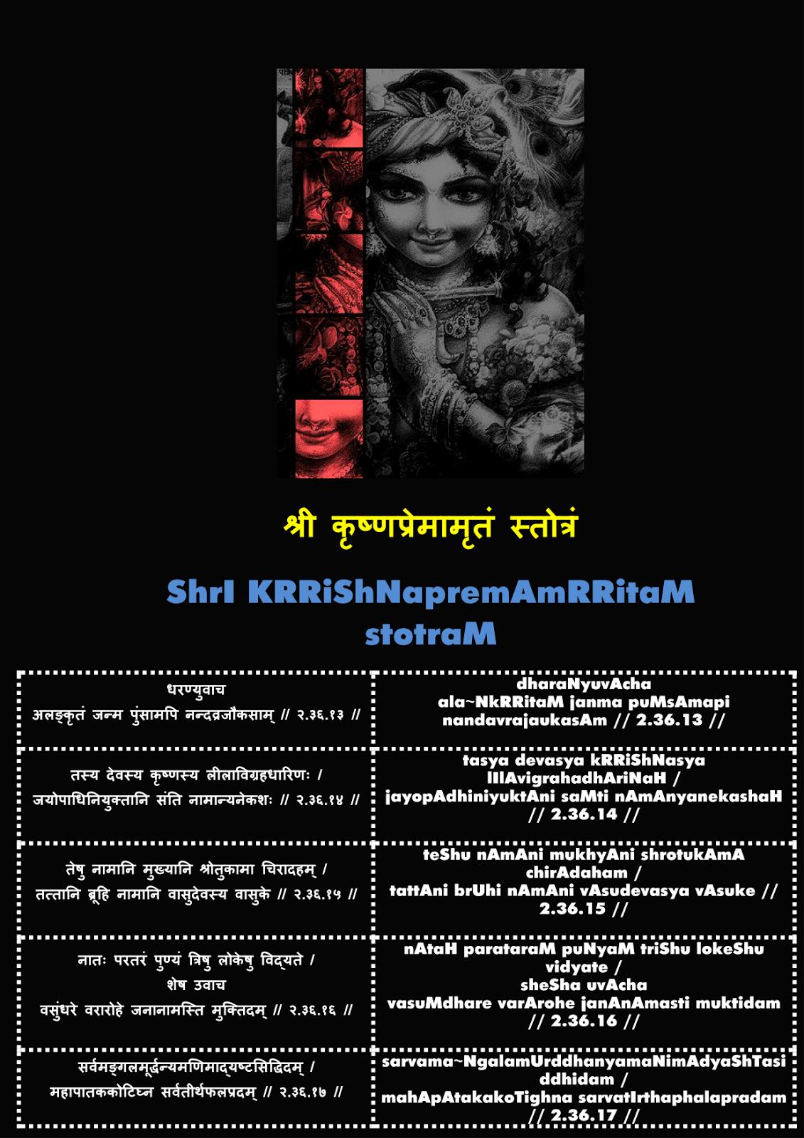 shri vishnu sahasranama stotram in sanskrit pdf