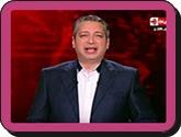 --برنامج الحياة اليوم - مع تامر أمين حلقة يوم الخميس 27-10-2016