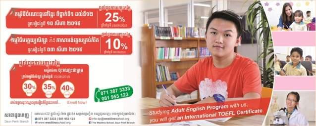 www.westlineschool.org