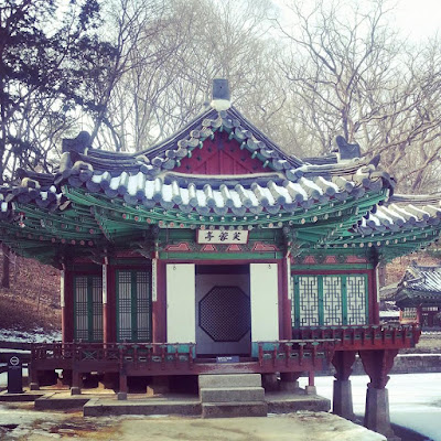 Pavilion in Secret Garden of Changdeokgung Palace in Seoul