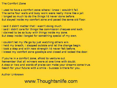 Thoughtsandlife: The Comfort Zone