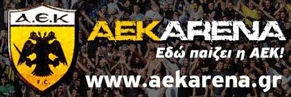 www.aekarena.gr