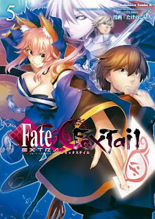 [TYPE-MOON×たけのこ星人] Fate/Extra CCC – Foxtail 第01-05巻