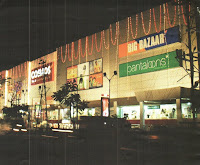 Location Photo of Cosmos Mega Mall Siliguri
