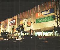 Location Photo of Cosmos Mega Mall Siliguri