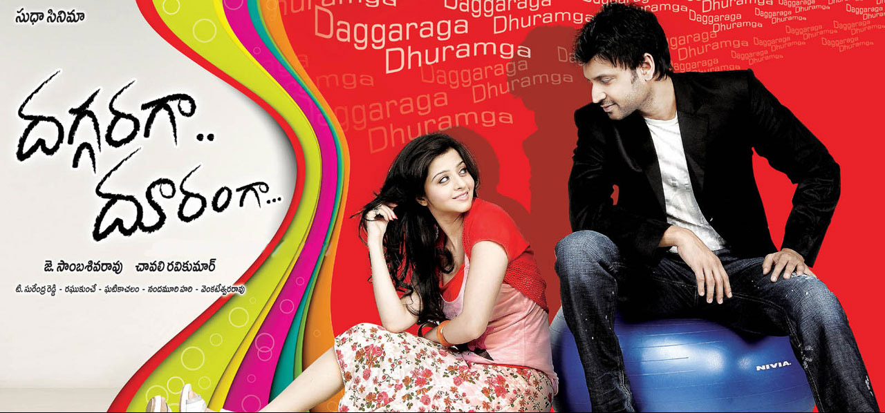 daggaraga dooranga movie free