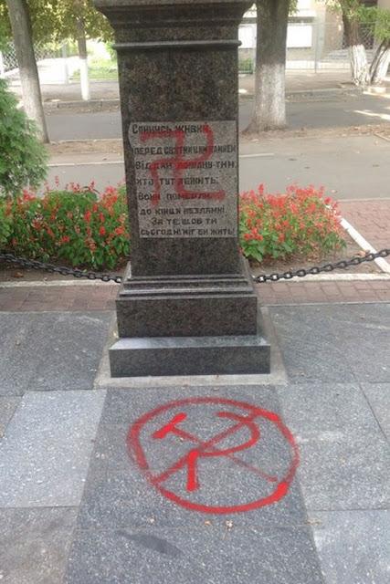 В Харькове на памятнике расстрелянным воинам появилась нацистская свастика фото