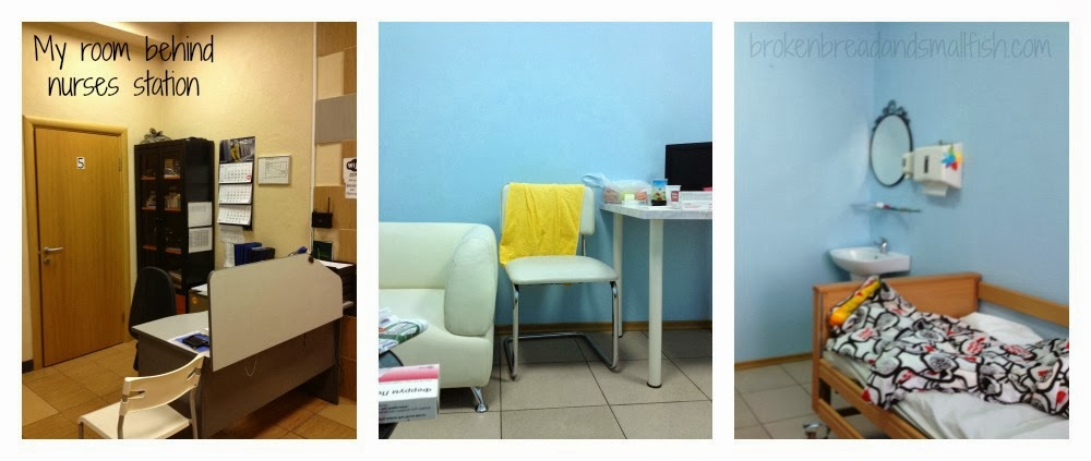 Pictures of my room at the clinic